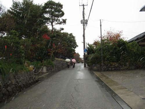 上山藩武家屋敷4