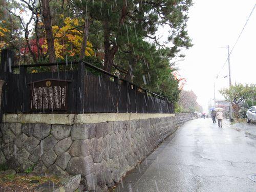 上山藩武家屋敷8