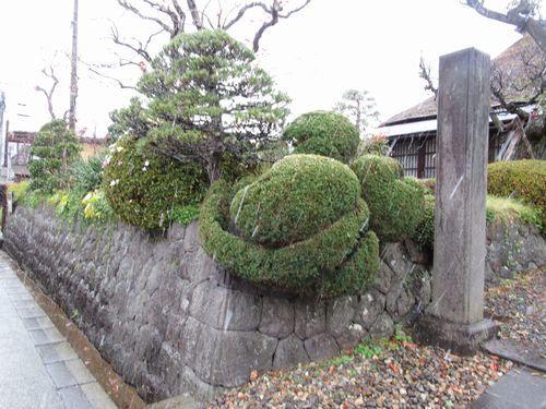 上山藩武家屋敷19