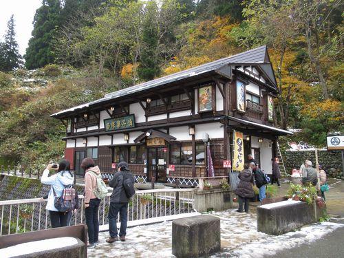 銀山温泉14