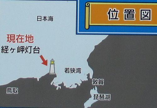 経ヶ岬灯台22