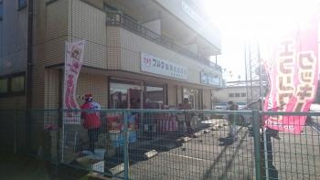フルタ製菓お菓子安売り
