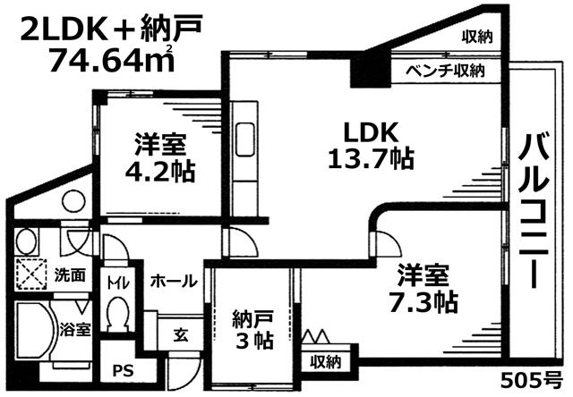 ■物件番号4813 駅1分!分譲マンション賃貸!ペット可!74平米!2LDK+納戸!13.5万円!