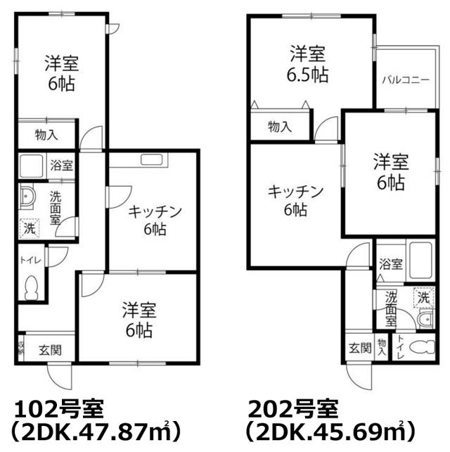 ■物件番号4843 海側!お手頃2DKマンション入荷!家賃7万円!敷金ゼロ!礼金ゼロ!人気の都市ガス!