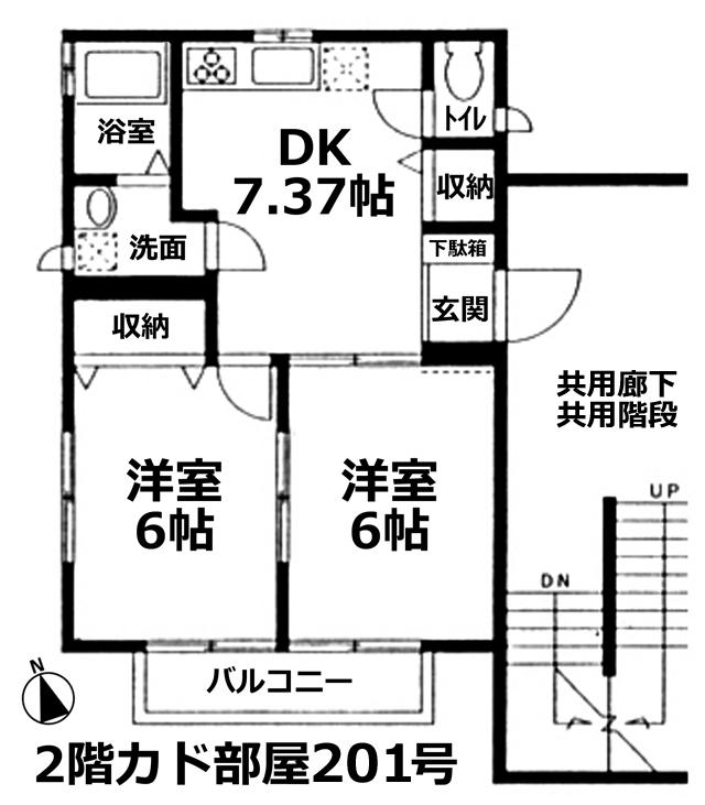 ■物件番号4844 茅ヶ崎駅11分!築浅2DK!2階カド!充実設備が嬉しい!日当り最高!8万円!