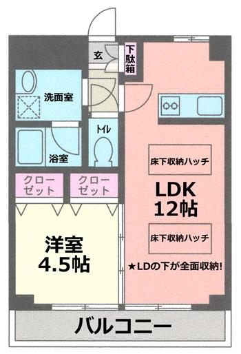 ■物件番号4846 茅ヶ崎海側!駅10分!駅近オートロック付1LDKマンション!収納多い!8.8万円!