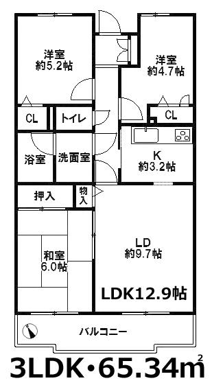 ■物件番号4849 辻堂エリア!お手頃3LDKマンション!8.75万円!テラスモールも歩けます!