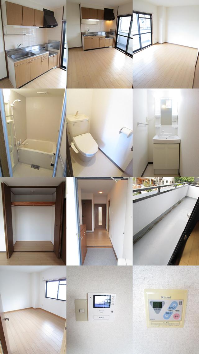 ■物件番号4854 契約金が安い!敷・礼ダブルゼロ!2DKマンション!2階!オール洋室!収納豊富!