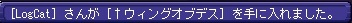 ah105.jpg
