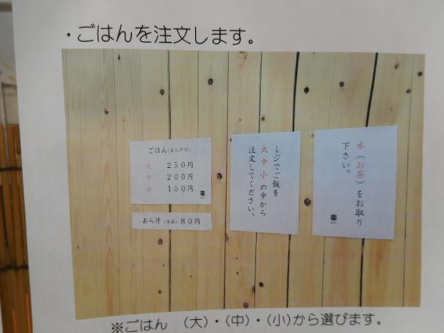 DSCN6941.jpg