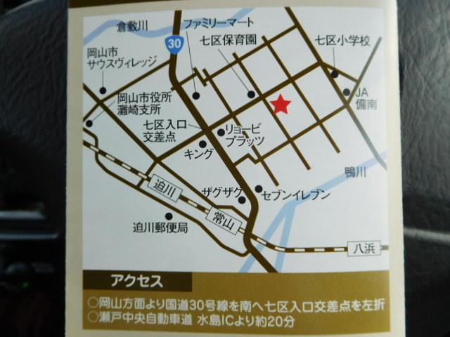 DSCN7129.jpg