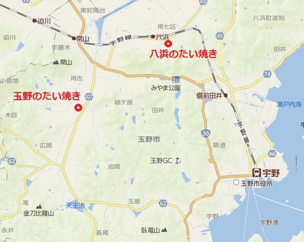 tamanotaiyaki.jpg