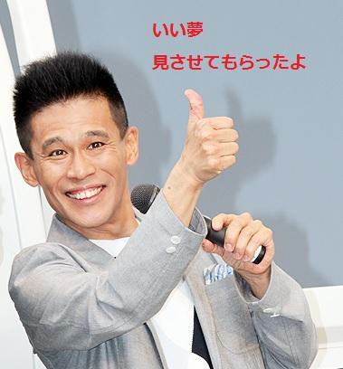 y_singo.jpg