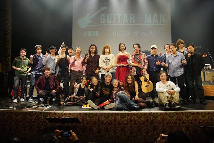 ギターマンオフィ3