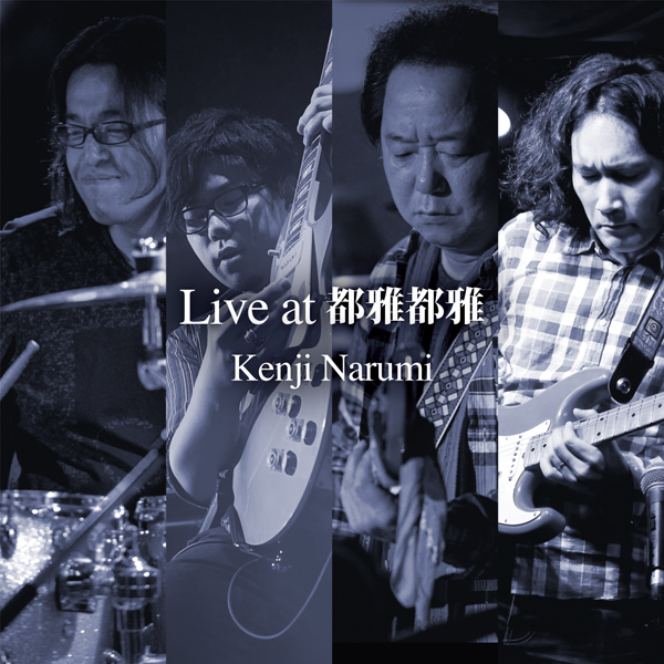 live at 都雅都雅ジャケ(仮)blog