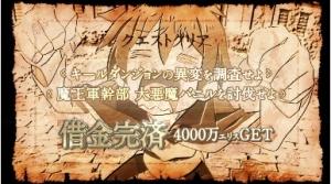 kazuma20170209.jpg