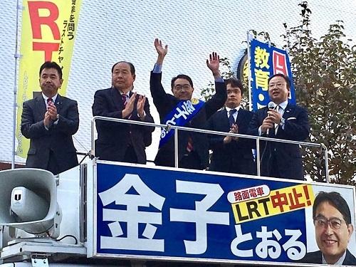 宇都宮市長選挙 明日が投票日!①