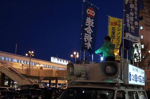 連合栃木<全国一斉『労働相談ホットライン』街頭宣伝行動>へ!②