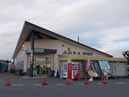 長砂直売所