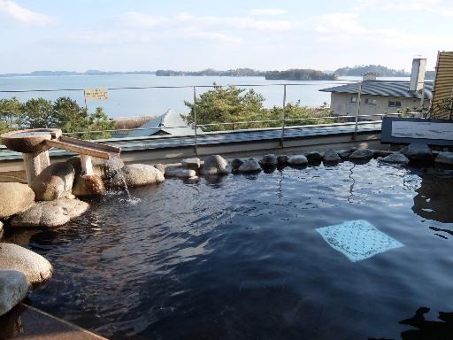 松島を望む露天風呂