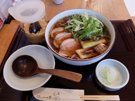京都九条葱と焼き葱の鴨南蛮そば
