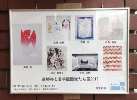 2高若展2017. (2)
