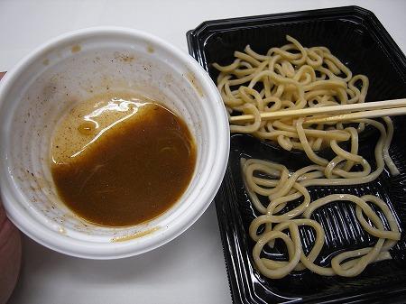スープ少なめ