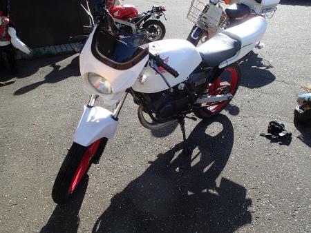 NS50-F