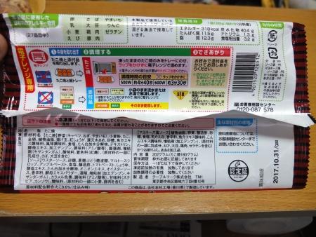 DSCF7663.jpg