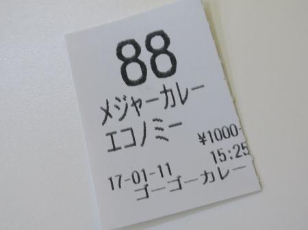 IMG_9715.jpg