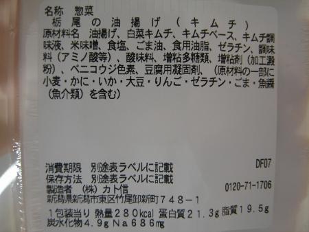 R0059091.jpg