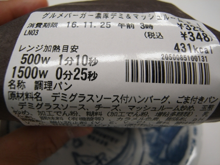 R0059320.jpg