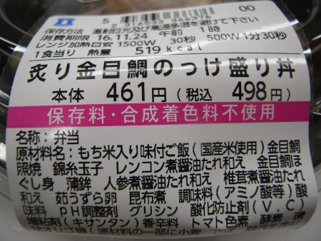 R0059350.jpg