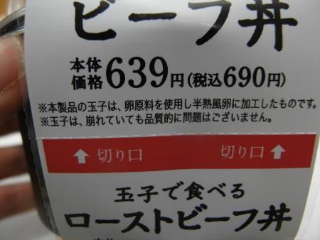 R0059643.jpg
