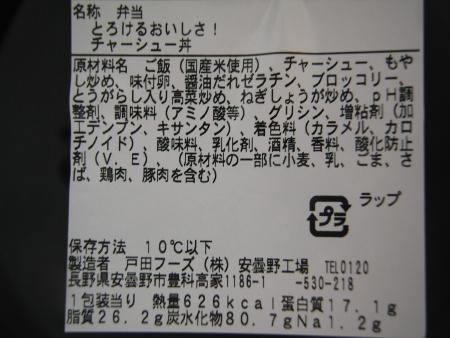 R0059816.jpg