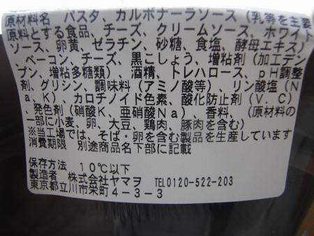 R0059932.jpg