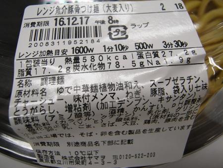 R0059991.jpg
