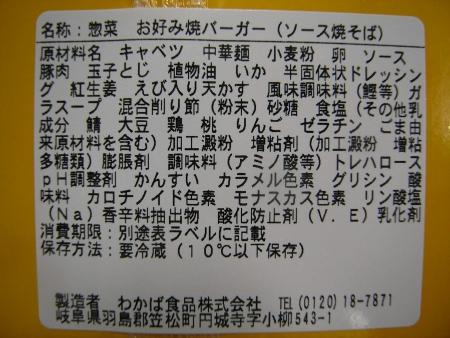 R0060308.jpg