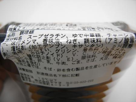 R0060343.jpg