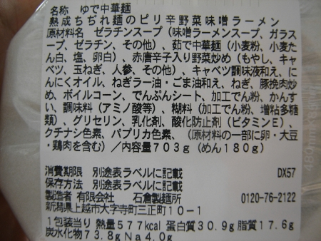 R0060677.jpg