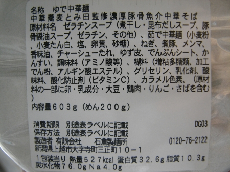 R0060745.jpg