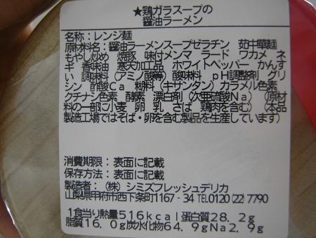 R0060873.jpg
