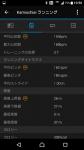[2017-01-14]105010_004
