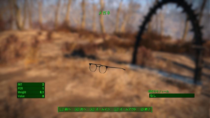 [PS4]フォールアウト4 メガネ