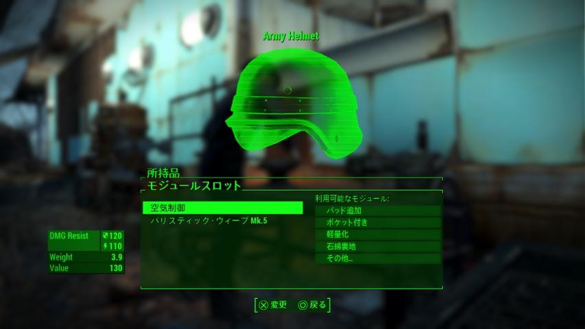 [PS4]フォールアウト4 軍用ヘルメット