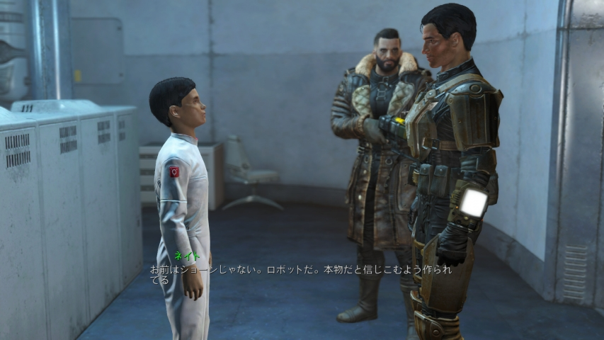 [PS4]フォールアウト4 B.O.S.ルート