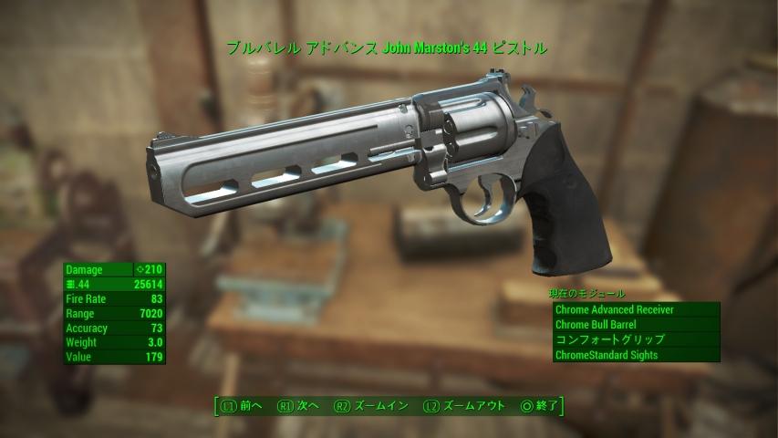 [PS4]フォールアウト4 MOD「John Marston's 44 (Seeking bullets)」