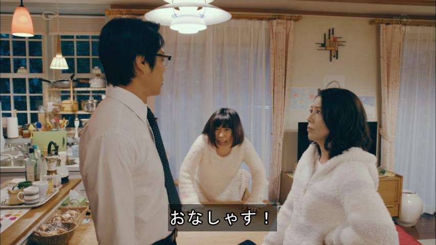 「スーパーサラリーマン左江内氏 第3話」おなしゃす