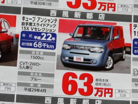 DSC05650 (1)0002