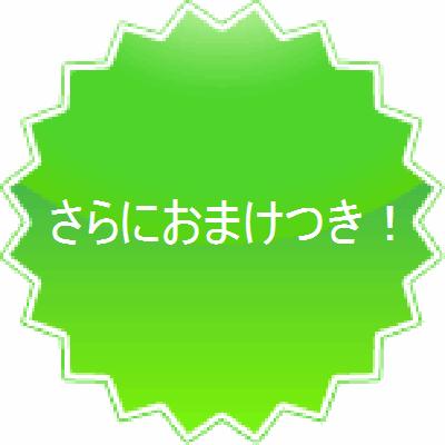 111612509_o2.png